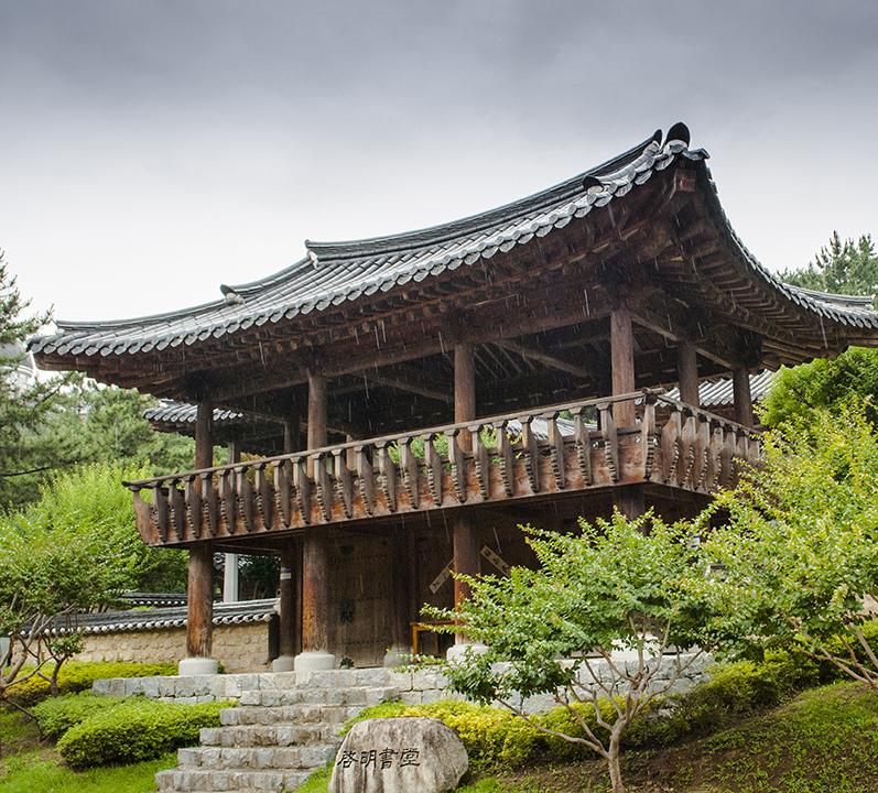 Semestre International Corée du Sud